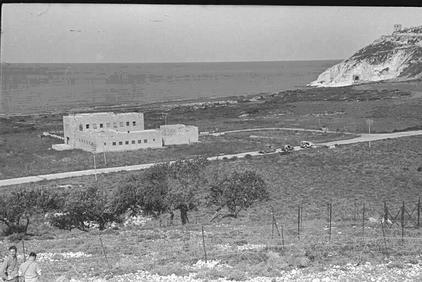 כפר הנופש, 1949.
