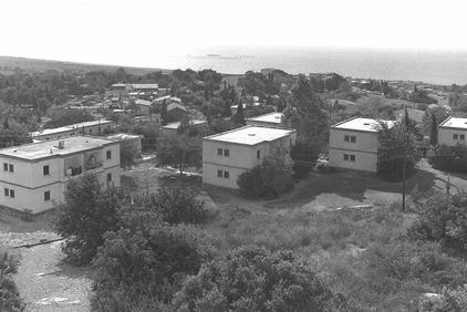 השכונה הצפונית, 1975.