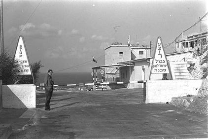 מעבר הגבול, 1972.