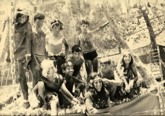 דקל 1973