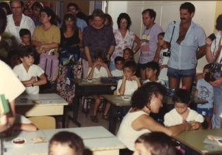 1990 שלום כיתה א