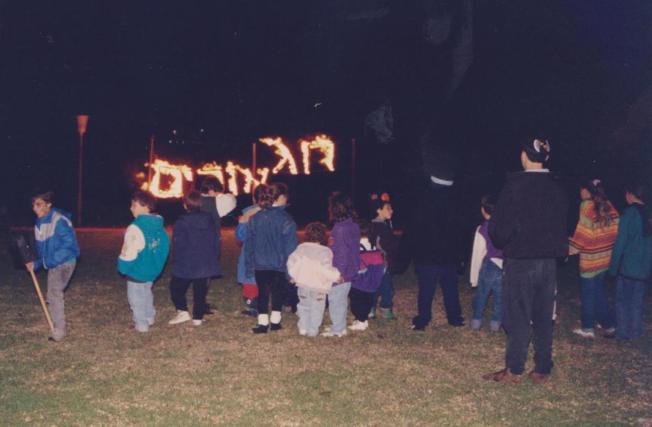 חנוכה 1992 כתובת אש