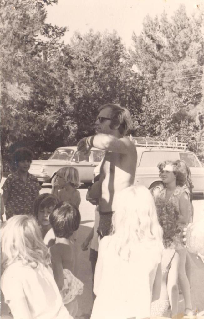 1653 יום החברה 1968 יוני רוכל