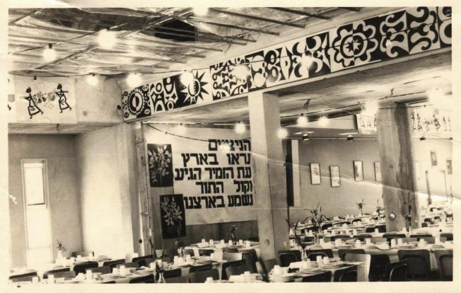 1972 פסח ראשון בחדר האוכל המורחב