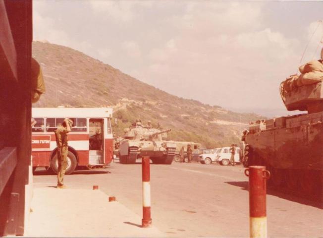 1340 שלום הגליל 7 ליוני 1982