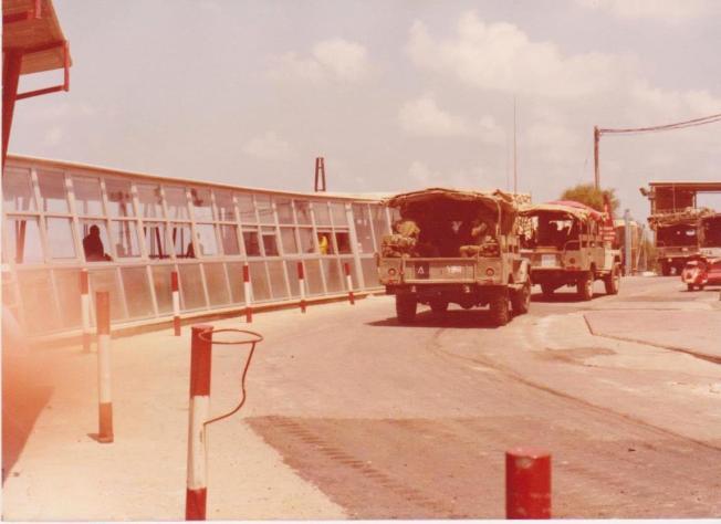 1341 שלום הגליל 7 ליוני 1982