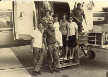מאלבום משפחת שמואלי :טסים לנופש באילת