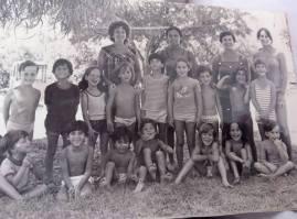 מאלבומה של מעיין מישר גן נרקיס 1978 עם שרה צאלח, הדס, אסתי זמיר, ורונית - ילדי גפן ודולב