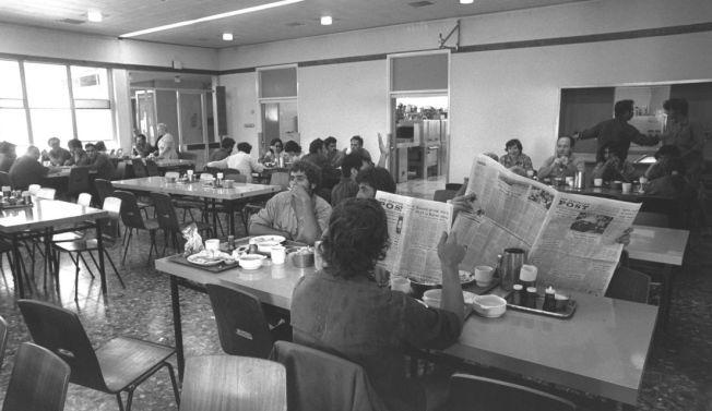 """חדר האוכל, ראש הנקרה. צילום: יעקב סער, לע""""מ."""