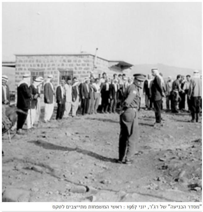 """""""מסדר הכניעה"""" של רג'ר, יוני 1967 : ראשי המשפחות מתייצבים לטקס"""