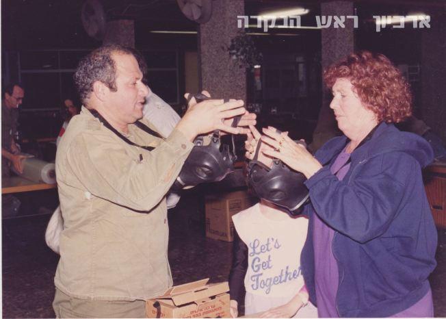 יוסי רוקטלי עם רותה סוקר