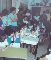 כיתה א 1989